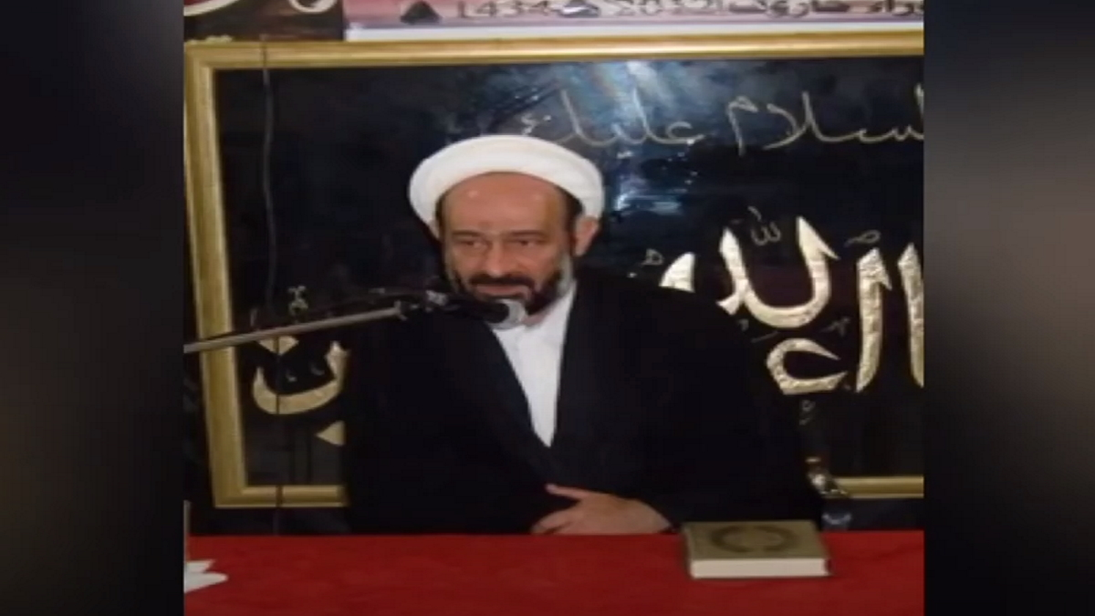 Reward Offer for Information on Hizballah's Financial Networks Muhammad Kawtharani