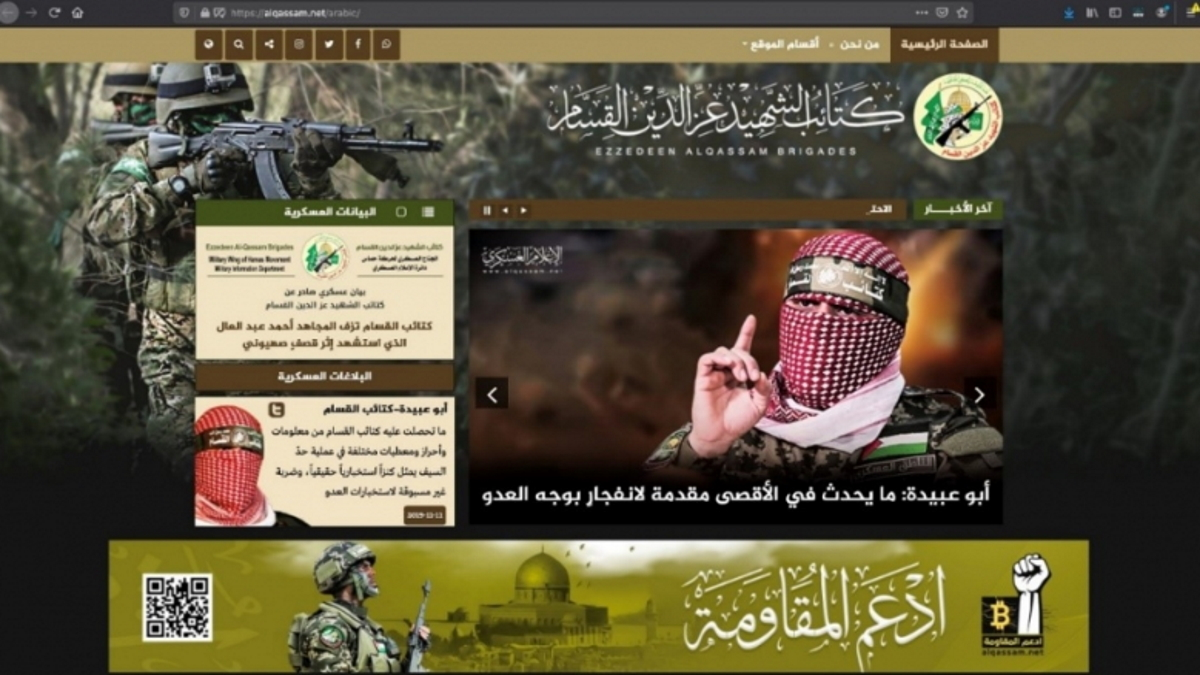 Global Disruption of Three Terror Finance Cyber-Enabled Campaigns
